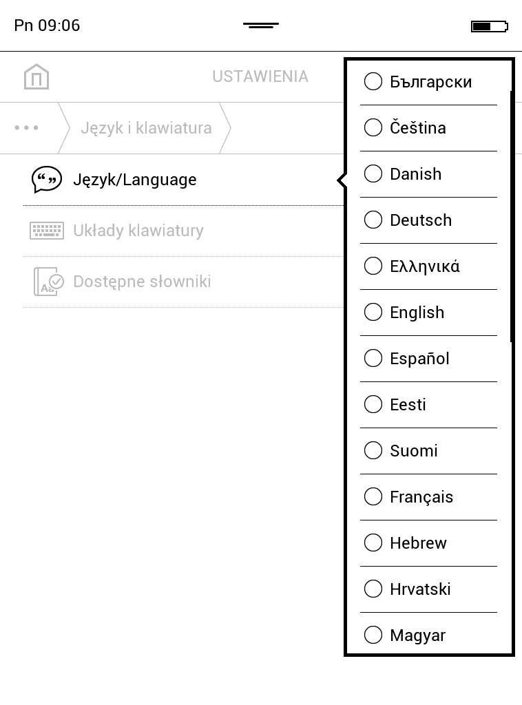 PocketBook Touch Lux 4 – fragment listy języków, na które przetłumaczono menu czytnika