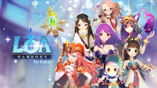 Game LOA for Kakao APK v1.0.0 Hack English Version Terbaru