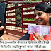 2000 Ke note sath selfie funny Hindi Whatsapp Joke