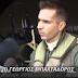 ΗΡΩΑΣ Γιώργος Μπαλταδώρος! ΑΥΤΟΣ είναι  ο πιλότος του Mirage που έπεσε στην Σκύρo