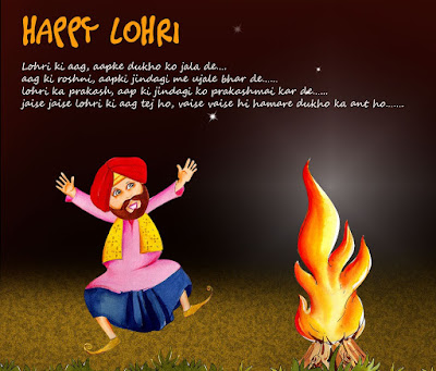 Happy Lohri Wishes Greetings Pictures