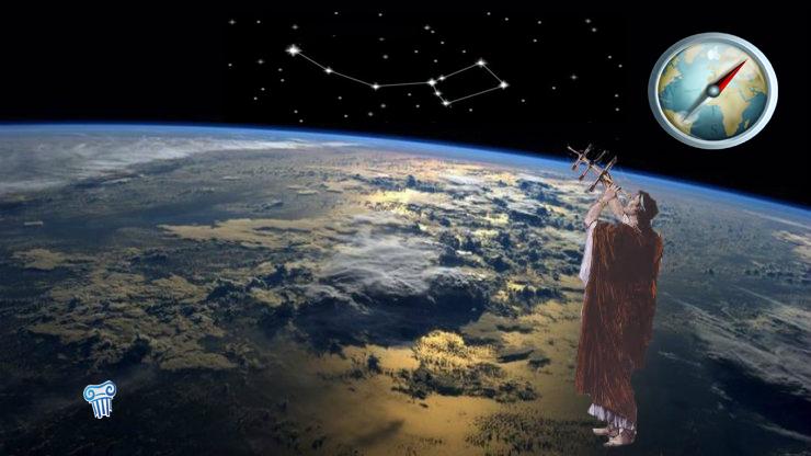 Το πρώτο GPS ήταν Ελληνικό και το δημιούργησαν οι Ίωνες τον 7ο αιώνα π.Χ.
