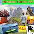 साहसिक पर्यटन वर्ष (Adventure Tourism) 2018 पर विशेष