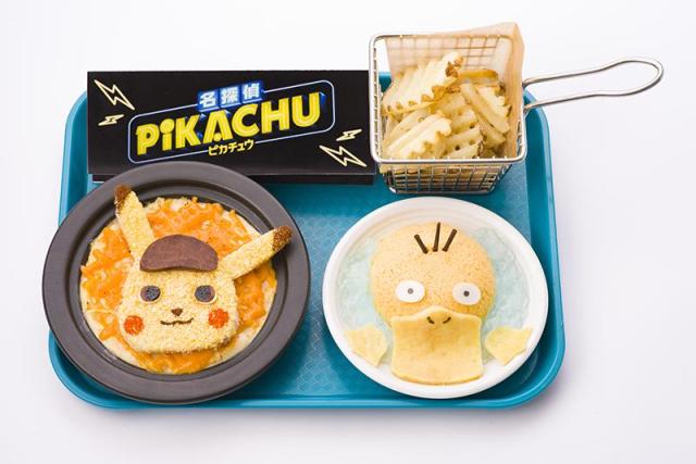 Detective Pikachu dan Psyduck Combo