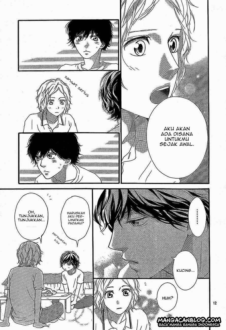 Ao Haru Ride Chapter 19-12