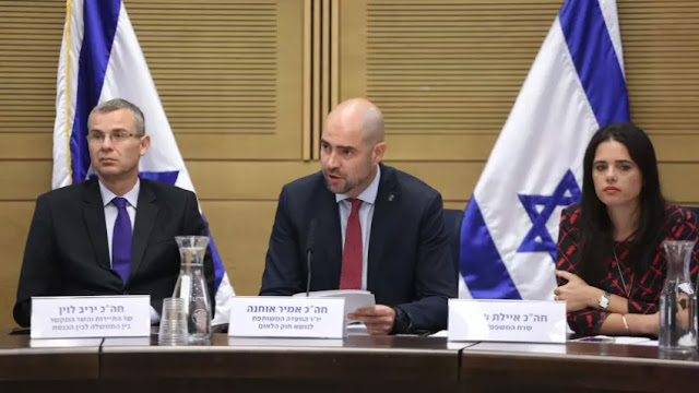 MAJOR DEVELOPMENT: Knesset Panel Passes Jewish State Bill