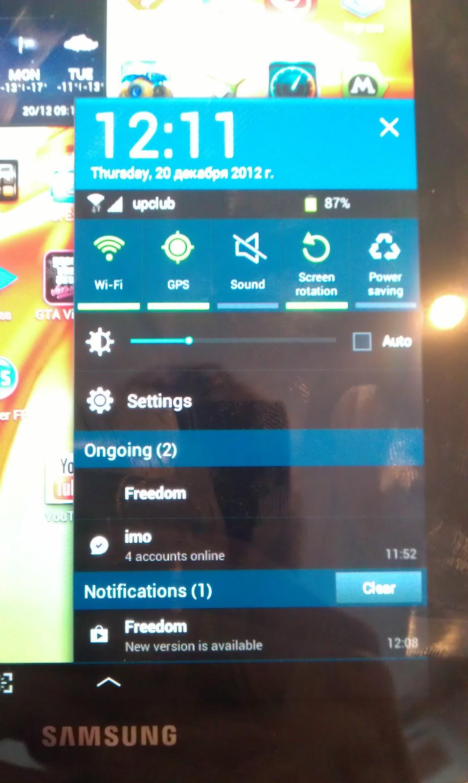 Iap cracker android ita download