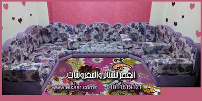 مجلس / قعدة عربي موف ررررووووعة