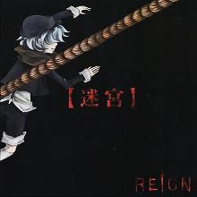 [Meikyu] / REIGN