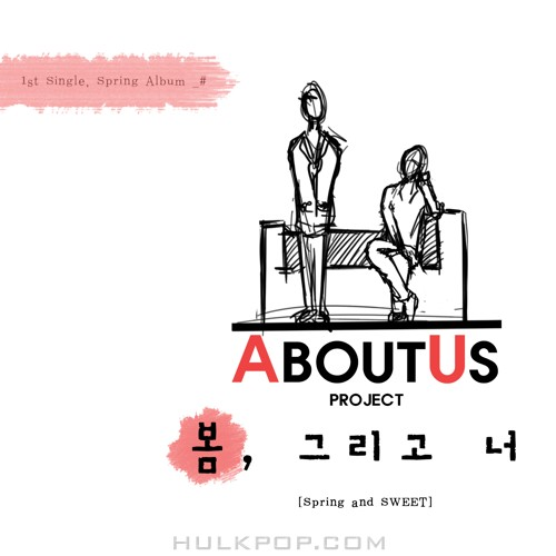 About Us – 봄, 그리고 너 – Single