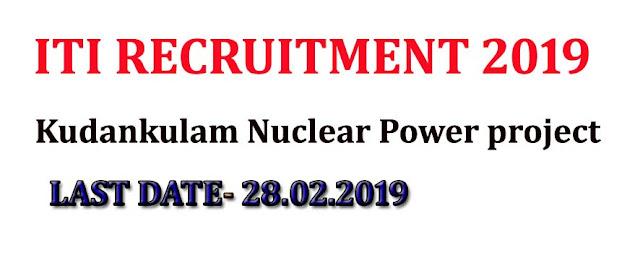 latest ITI recruitment 2019, ITI Apprentice recruitment 2019 details