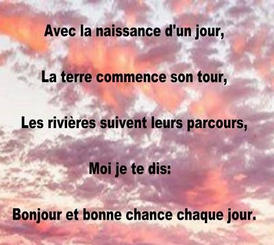 Sms D Amour 2018 Sms D Amour Message Petits Mots Pour