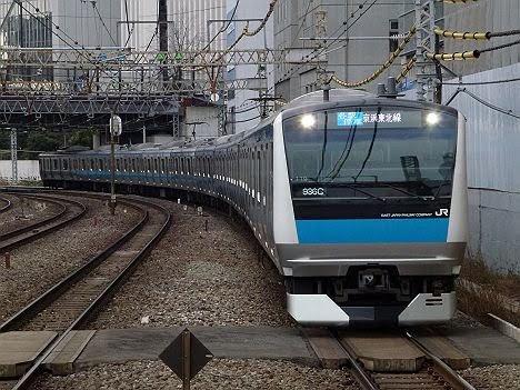 【どう使い分けるのか?】京浜東北線と京浜東北・根岸線 各駅停車 E233系
