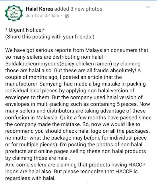 samyang ramen halal jakim , samyang ramen halal kmf, fatiha zainal