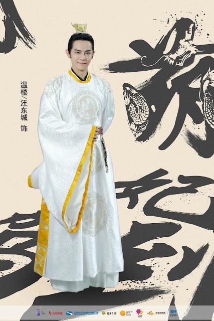 Jiro Wang Meng Fei Jia Dao