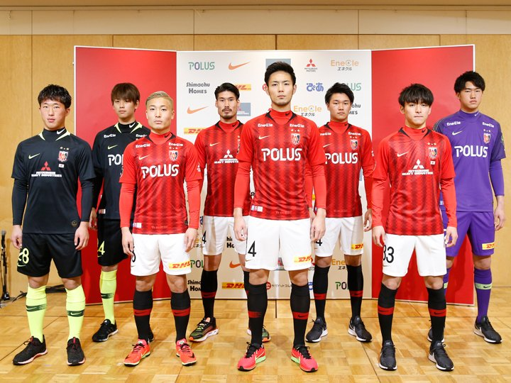 Nike Urawa Red Diamonds 2019 Home Away Kits Released Footy Headlines