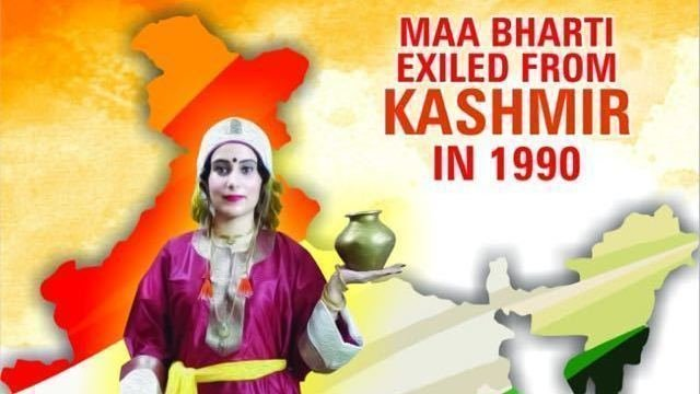 Global Kashmiri Pandit Diaspora (GKPD)