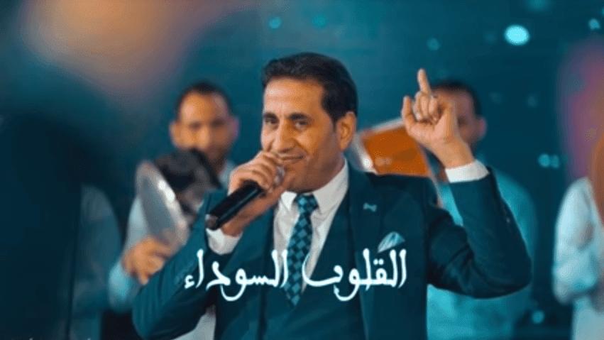"""كلمات أغنية تتر مسلسل علامة استفهام أحمد شيبة القلوب السودة """"هعيش وحدي"""""""