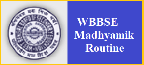 wb madhyamik routine 2018 - wbbse.org wbbse 10th exam time table