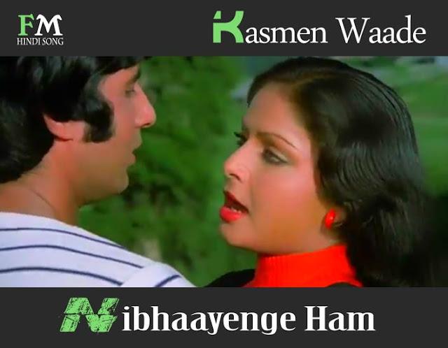 Kasmen-Waade-Nibhaayenge-Kasme-Vaade-(1978)