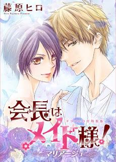 Lançado volume especial de Kaichou wa Maid Sama com Drama CD!