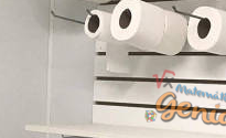 Teste de visão - Quantos rolos de papel tem nessa foto?