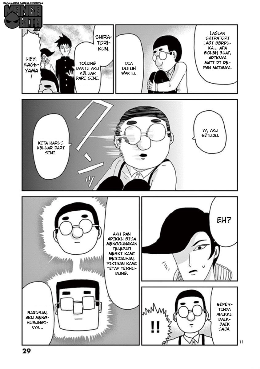 Dilarang COPAS - situs resmi www.mangacanblog.com - Komik mob psycho 100 036 - chapter 36 37 Indonesia mob psycho 100 036 - chapter 36 Terbaru 11 Baca Manga Komik Indonesia Mangacan