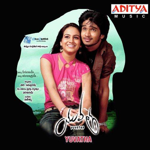 Yuvatha (2008) Hindi Dubbed 300MB HDRip 480p x264 ESubs