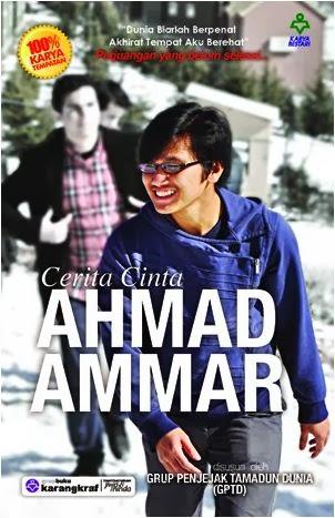 Buku Cerita Cinta Ahmad Ammar