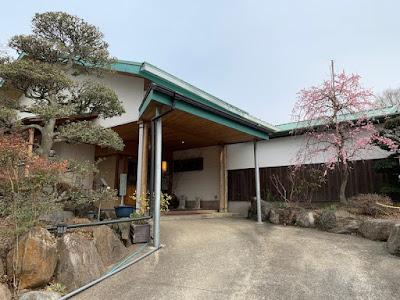 松島温泉 乙女の湯