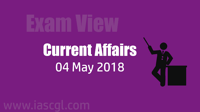 Current Affair 04 May 2018