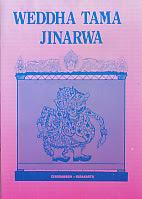 toko buku rahma: buku WEDDHA TAMA JINARWA, pengarang anggota IKAPI, penerbit cendrawasih