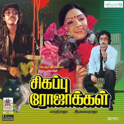 Pilot premnath tamil full movie / En el tornado portada dvd