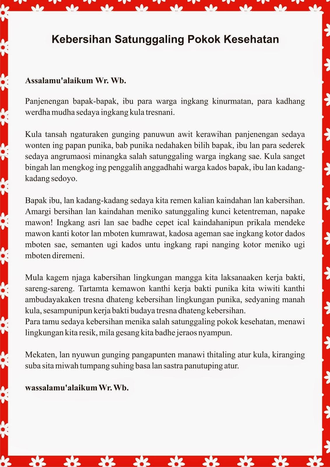 Contoh Pengalaman Bahasa Jawa Kumpulan Contoh Cerkak Bahasa Jawa Terbaru 2015 Contoh Lain Pidato Bahasa Jawa Dengan Tema Kebersihan