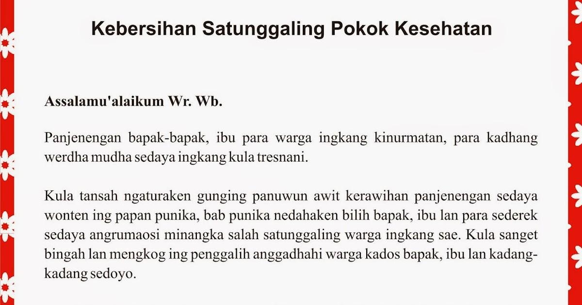 Best Artikel Kebersihan Lingkungan Sekolah Bahasa Jawa Image Collection