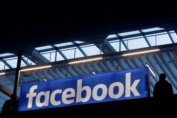 تقارير: فيسبوك تؤجل إطلاق جهازها الجديد
