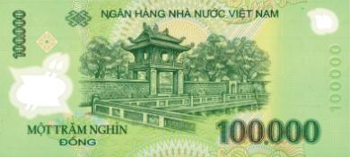 Dong letteratura Ticket tempio di Hanoi (Vietnam)