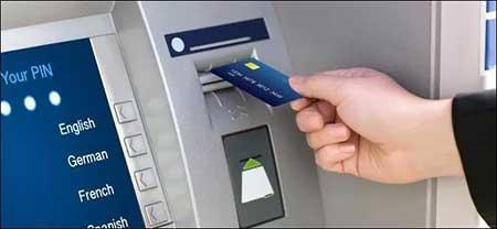 Kartu ATM BNI Terblokir 24 Jam Atau Seterusnya?