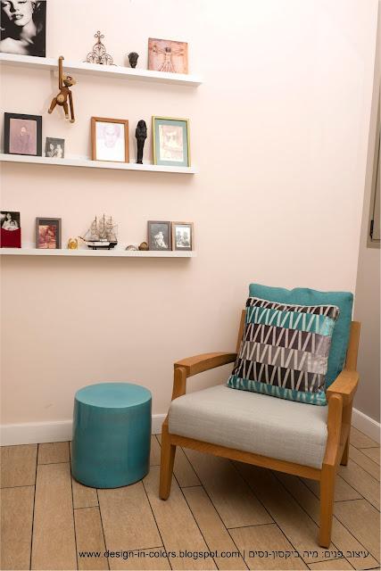 כורסא בחדר עבודה
