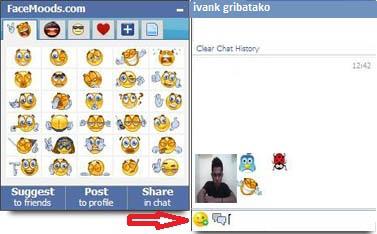 Tips Cara Chat Emoticonsmiley Bergerak Di Facebook