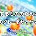 Dragon Ball Super Episódio 74