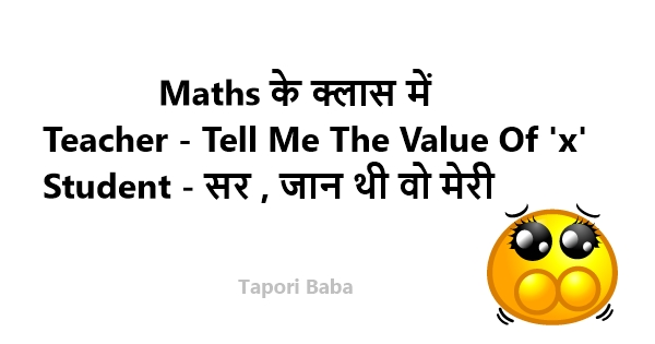 funny mathematics jokes