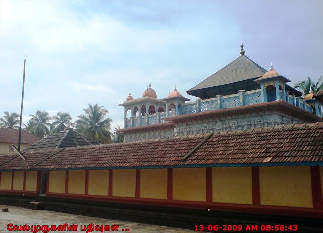 Kodeshwara Shiva Temple