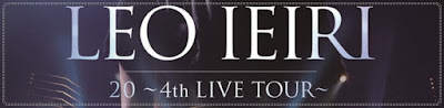 http://mijcajonmusical.blogspot.com.es/2016/02/coleccion-ieiri-leo-20-4th-live-tour.html