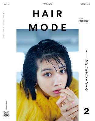 HAIR MODE (ヘアモード) 2020年02月号 zip online dl and discussion
