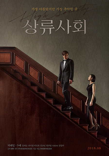 Teaser Movie Korea  High Society