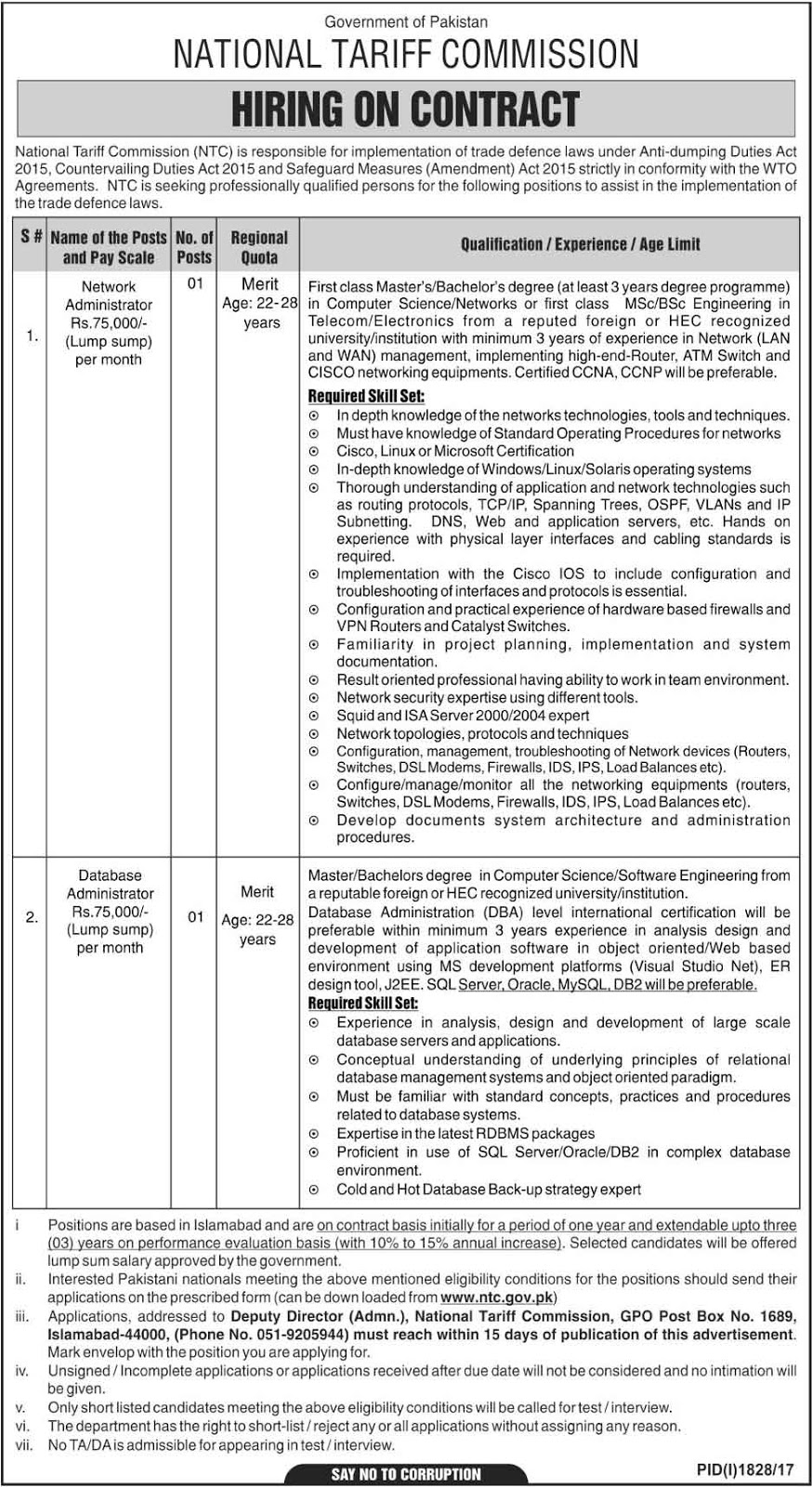 Jobs In National Tariff Commission NTC Pakistan  Oct 2017
