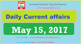 Daily Current affairs -  May 14th and 15th, 2017 for all competitive exams