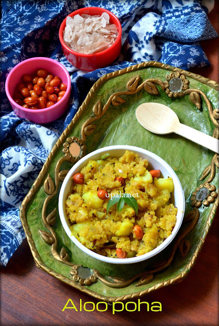 Aloo Poha using red rice poha/Kanda Poha
