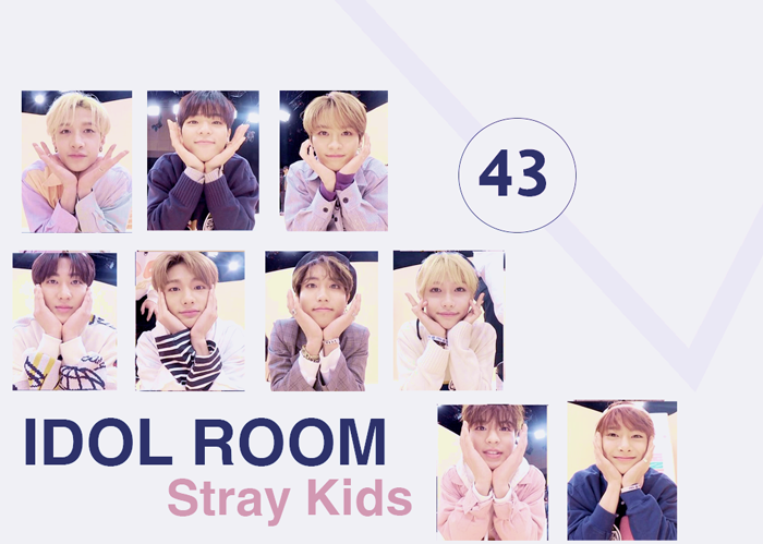 Idol Room Ep 9